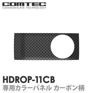HDROP-11CB HDR-352GHP/352GH/35...