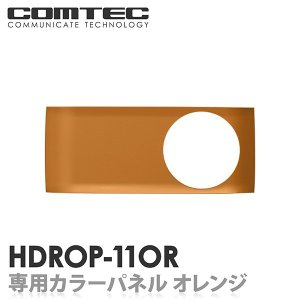 HDROP-11OR HDR-352GHP/352GH/35...