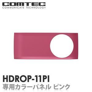 HDROP-11PI HDR-352GHP/352GH/35...