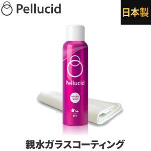 TVCM放映中 ランキング1位 ペルシード ハイドロショット 親水タイプ PCD-01 スプレーして...