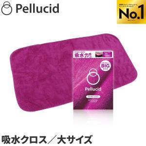 ランキング1位 ペルシード 洗車タオル 超吸水 傷防止 ドライングクロスビッグ PCD-20 水滴を...