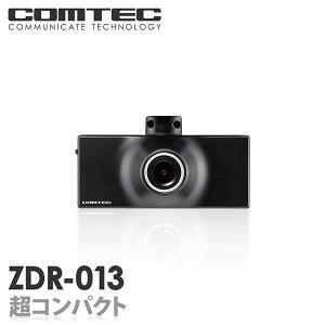 ドライブレコーダー ZDR-013 CO...