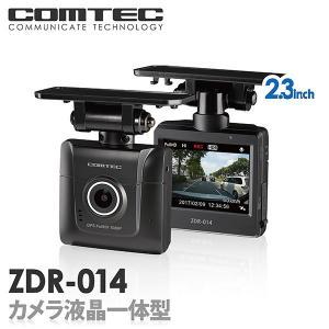 ドライブレコーダー コムテック ZDR-014 ノイズ対策済 フルHD高画質 常時 衝撃録画 GPS搭載 駐車監視対応 2.3インチ液晶|syatihoko