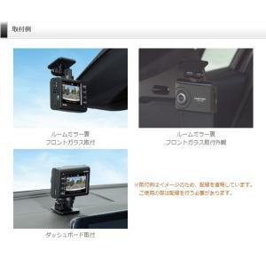 ランキング1位 ドライブレコーダー コムテック ZDR-022 日本製 ノイズ対策済 フルHD高画質 常時 衝撃録画 駐車監視対応 2.0インチ液晶|syatihoko|02