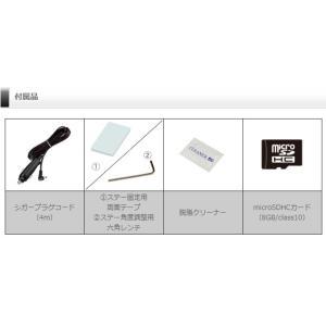 ランキング1位 ドライブレコーダー コムテック ZDR-022 日本製 ノイズ対策済 フルHD高画質 常時 衝撃録画 駐車監視対応 2.0インチ液晶|syatihoko|03