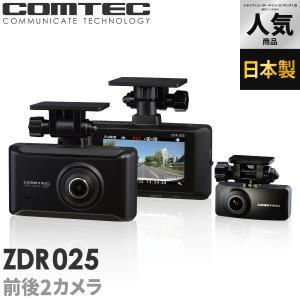 12/13発売の新商品 ドライブレコーダー 前後2カメラ コムテック ZDR025 ノイズ対策済 フ...