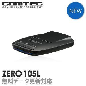 超小型 レーダー探知機 コムテック ZERO105L 無料データ更新 移動式小型オービス対応 OBD2接続 GPS搭載 syatihoko