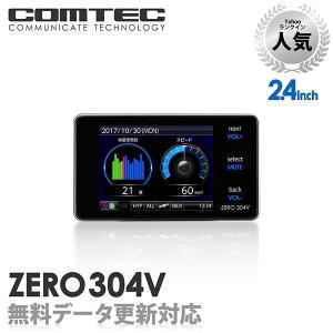 レーダー探知機 コムテック ZERO304V 無料データ更新 移動式小型オービス対応|syatihoko