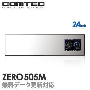 ミラー型レーダー探知機 コムテック ZERO505M 無料データ更新 移動式小型オービス対応|syatihoko