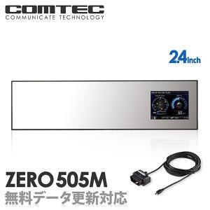 ミラー型レーダー探知機 コムテック ZERO505M+OBD2-R3セット 無料データ更新 移動式小型オービス対応|syatihoko