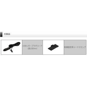 ミラー型レーダー探知機 コムテック ZERO505M 無料データ更新 移動式小型オービス対応 syatihoko 03