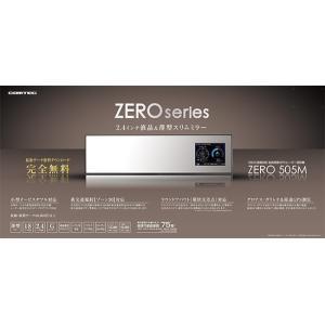 ミラー型レーダー探知機 コムテック ZERO505M 無料データ更新 移動式小型オービス対応 syatihoko 04