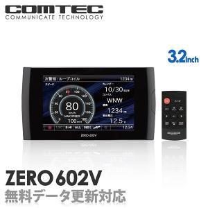 レーダー探知機 ZERO 602V COMTEC(コムテック...