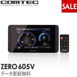 2019 レーダー探知機 コムテック ZERO605V 無料データ更新 移動式小型オービス対応|syatihoko
