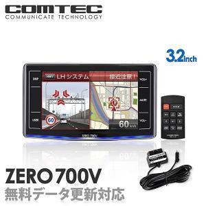 レーダー探知機 ZERO 700V + OBD2-R2セット COMTEC(コムテック)OBD2接続対応 最新データ無料ダウンロード対応 超高感度GPSレーダー探知機 syatihoko