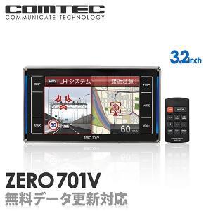 レーダー探知機 ZERO 701V COMTEC(コムテック)OBD2接続対応 最新データ無料ダウンロード対応 超高感度GPSレーダー探知機
