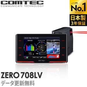 新商品 レーザー&レーダー探知機 コムテック ZERO708LV 無料データ更新 レーザー式移動オービス対応 OBD2接続 GPS搭載 3.1インチ液晶|シャチホコストア