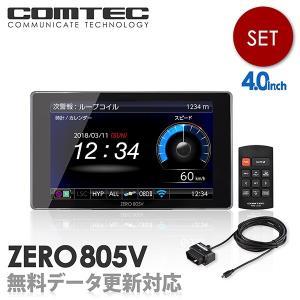 レーダー探知機 コムテック ZERO805V+OBD2-R3セット 無料データ更新 移動式小型オービス対応|syatihoko