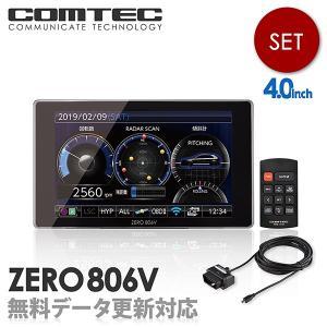 2019年1月発売の新商品 COMTEC ZERO 806V+OBD2-R3セット 4.0inch大...