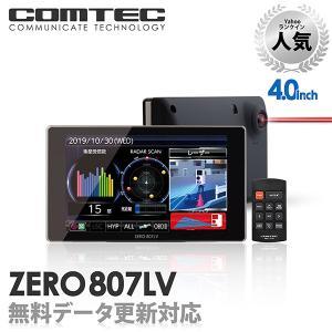 ランキング1位 レーザー&レーダー探知機 コムテック ZERO807LV 無料データ更新 レーザー式移動オービス対応 OBD2接続 GPS搭載 4.0インチ液晶