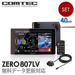 新商品 レーザー&レーダー探知機 コムテック ZERO807LV+OBD2-R3セット 無料データ更新 レーザー式移動オービス対応 OBD2接続 GPS搭載 4.0インチ液晶|syatihoko