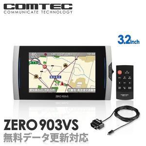 【レーダー探知機】コムテック ZERO 903VS+OBD2...
