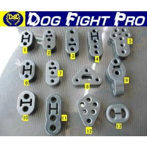 DOG FIGHT PRO 強化マフラーブッシュ【1番】小判型 トヨタ、日産、スバル等|syayuujin