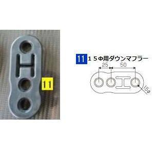 DOG FIGHT PRO 強化マフラーブッシュ【11番】スバル用高さ調整式 マフラーブッシュ|syayuujin