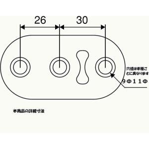 DOG FIGHT PRO 強化マフラーブッシュ【2番】高さ調整式 トヨタ、日産、三菱対応品|syayuujin