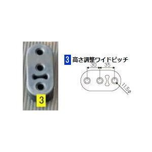 DOG FIGHT PRO 強化マフラーブッシュ【3番】高さ調整式(ワイドピッチ)|syayuujin