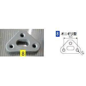 DOG FIGHT PRO 強化マフラーブッシュ【8番】オニギリ型 三角ブッシュ|syayuujin