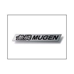 【メール便可】無限 メタルエンブレム MUGEN METAL EMBLEM(S)|syayuujin