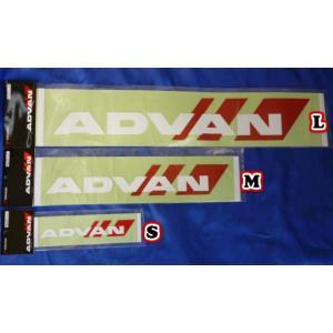 【メール便可】ADVAN 白文字 赤ライン ステッカー Lサイズ|syayuujin