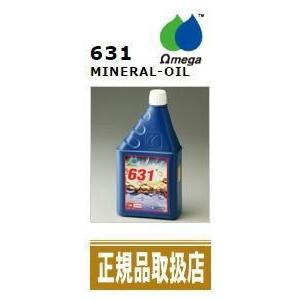 Omega オメガ エンジンオイル 631 1L缶【正規品】|syayuujin