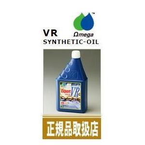 Omega オメガ エンジンオイル VR 1L缶【正規品】|syayuujin