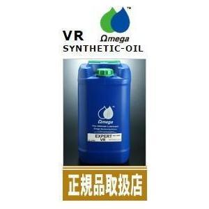 Omega オメガ エンジンオイル VR 20L缶【正規品】|syayuujin