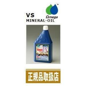 Omega オメガ エンジンオイル VS 1L缶【正規品】|syayuujin