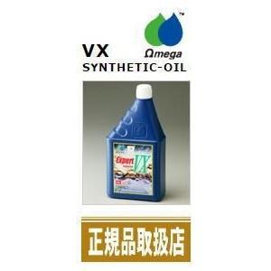 Omega オメガ エンジンオイル VX 1L缶【正規品】|syayuujin
