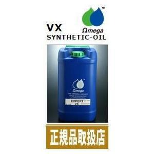 Omega オメガ エンジンオイル VX 20L缶【正規品】|syayuujin