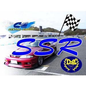 SSR in セントラルサーキット(タイム計測器込)|syayuujin