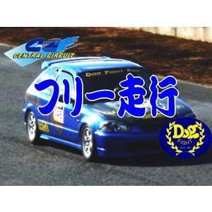 SSR フリー走行(1) in セントラルサーキット(タイム計測器別)|syayuujin