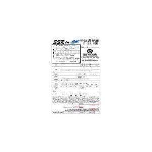 SSR フリー走行(2) in セントラルサーキット(タイム計測器別)|syayuujin|02