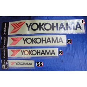 【メール便可】YOKOHAMA ヨコハマ ステッカー 黒抜き Mサイズ|syayuujin