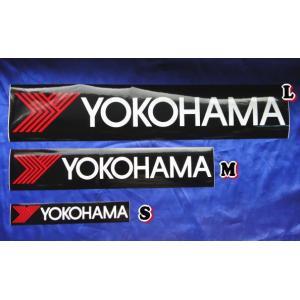 【メール便可】YOKOHAMA ヨコハマ HPTステッカー Lサイズ|syayuujin