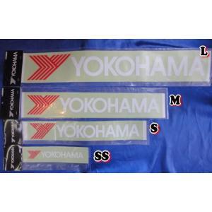 【メール便可】YOKOHAMA ヨコハマ ステッカー 白抜き Sサイズ|syayuujin
