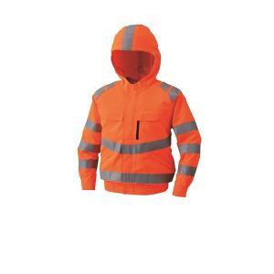 高視認性安全空調服ブルゾン リチウムバッテリーセット BP-500HVC30S6 蛍光オレンジ 4L