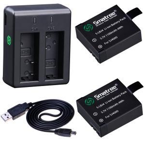 【SJCAM】Smatree SJ4000,SJ4000wifi, SJ5000, SJ5000plus,SJ5000X, M10に対応 バッテリー2個+USB 急速デュアル充電器セット|syh