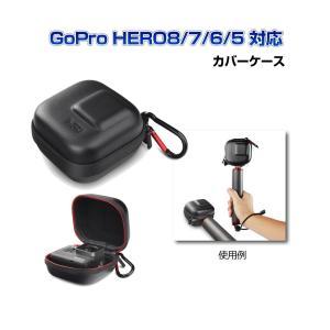 【GoPro】 Smatree GOPRO HERO4 HERO3 HERO3+ HERO2対応  カメラケース バッグ 迷彩 カモフラージュ|syh