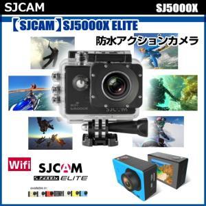 【SJCAM社製正規品】 SJCAM SJ5000X ELITE アクションカメラ WiFi 24fps 高解像度 防水仕様 2K Gyro WiFi 2.0|syh