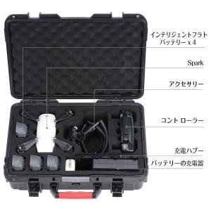 DJI spark 防水、防塵ハードケース バッグ ブラック DJI スパーク DS600 syh 03
